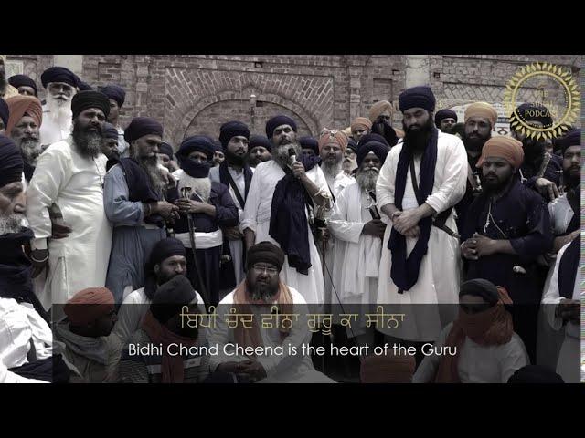 The Splendor of Bidhi Chand