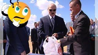 Ооочень странное хобби Лукашенко.. НУ И НОВОСТИ! #38