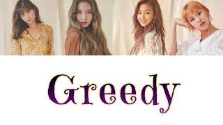 Greedy(Ariana Grande) TWICE ver.