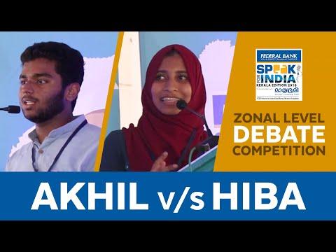 Akhil v/s Hiba | Speak For India: Kerala Edition 2018 | Kollam Zonal Level Debate