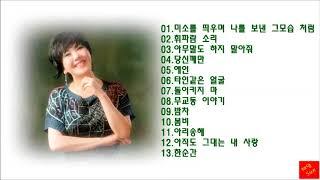 이은하  베스트  모음 13곡 (K-pop) Lee Eun-Ha Best Collection 13 Songs