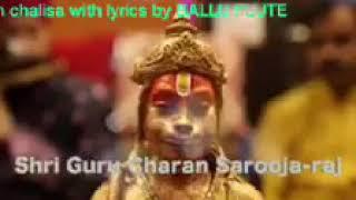 Hanuman Chalisa Instrumental