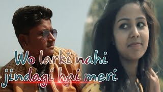 wo larki nahi jindagi hai meri || sad song with lyrics - love song VAADA