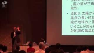 日本地球惑星科学連合2013年大会トップセミナー:常田佐久先生「最近の太陽活動の異変と地球環境」