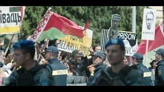 Президента Беларуси судили и убили в Гааге. Новая фильма ТЕЛОХРАНИТЕЛЬ КИЛЛЕРА 2017