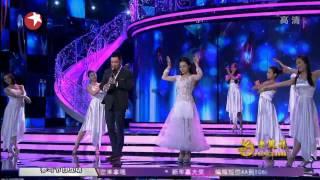 【高清】情暖东方2014新春大联欢:刘璇王弢歌曲《你被写在我的歌里》[HD] Qing Nuan Dong Fang 2014: Liu Xuan Wang Tao Sings