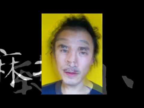 DaWangGang Interview