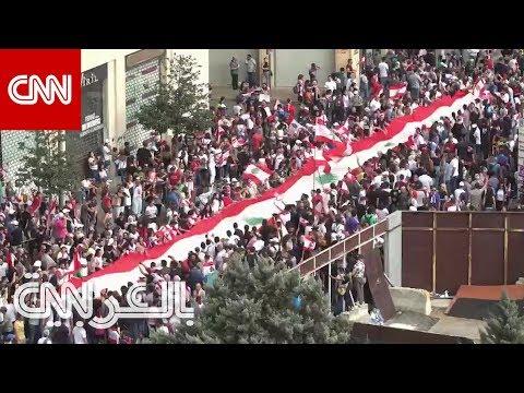لبنان.. احتجاجات متصاعدة وإصرار على -إسقاط النظام-  - نشر قبل 4 ساعة