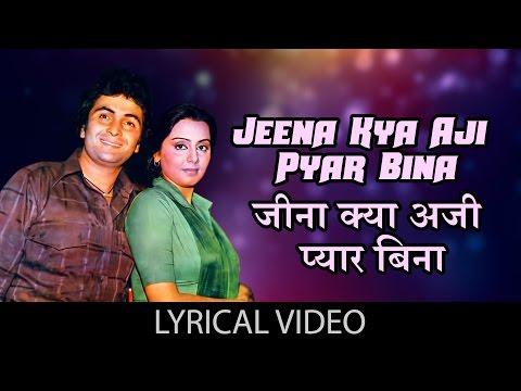 Jeena Kya Aji with lyrics   जीना क्या अजी गाने के बोल   Dhan Daulat   Rishi kapoor, Neetu Singh