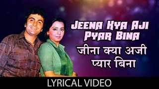 Download Jeena Kya Aji with lyrics | जीना क्या अजी गाने के बोल | Dhan Daulat | Rishi kapoor, Neetu Singh