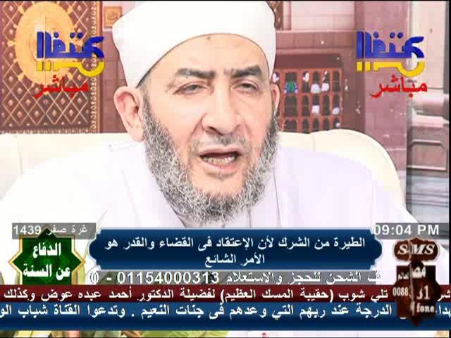 فوائد وأحكام شهر صفر مع الدكتور أحمد عبده عوض
