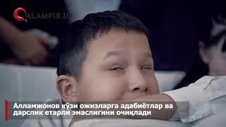 """Алламжонов """"Кўнгил кўзи"""" номли янги лойиҳа бошламоқчи"""