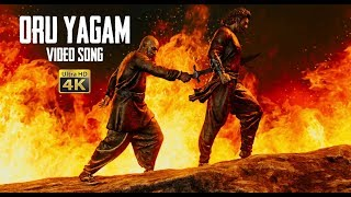 Baahubali 2 Oru Yagam full hd Video song