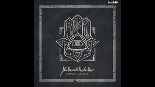"L (iZreal) & Гурмэ - ""Хамса"" [Весь альбом - Full album]"