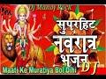 Lage Mati Ke Muratiya Bol Dihi Mix Dj Manoj Rock mp3 song Thumb