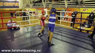 Кубик Владимир (Тайшет) vs Пасат Кэлин (Братск)