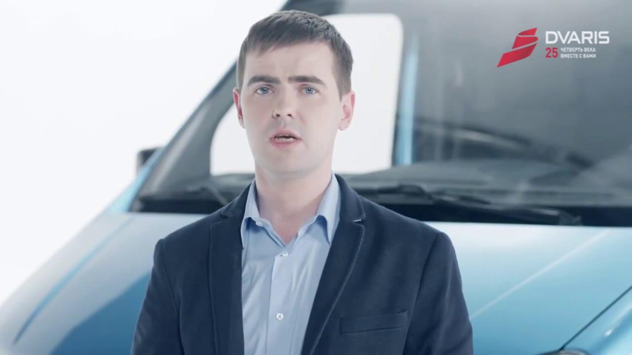 ГАЗЕЛЬ next (пассажирская) - автообзор ПО ЧЕСНОКУ!!!! - YouTube