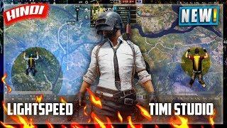 💥WAR MODE : TIMI VS LIGHTSPEED GAMEPLAY COMPARISON | 0.7.1 UPDATE | NEW MODE COMING SOON