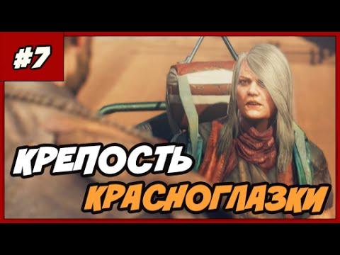 Скачать Fallout 4 2015 через торрент бесплатно - Игры на