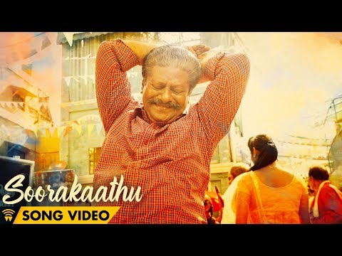 The Mass Of Power Paandi - Soorakaathu (Song Video) | Power Paandi | Dhanush | Sean Roldan