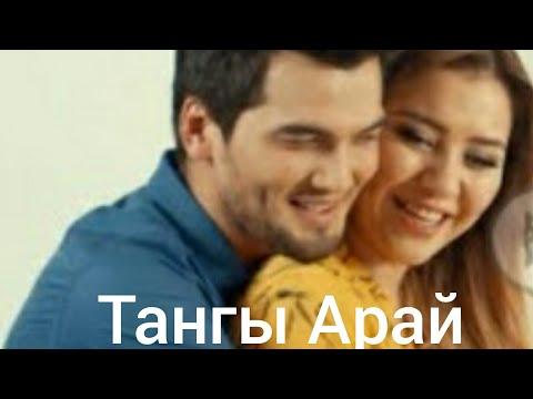 Гүлсезім Тазабек - Таңғы арай