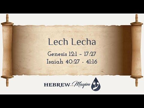 03 Lech Lecha, 1st 3 verses troped - Learn Biblical Hebrew