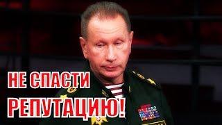 «Героические» переговоры Золотова с «террористом» обсмеяли в интернете!