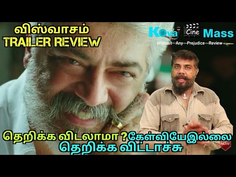 Viswasam Trailer Review by Senthil | Ajith Kumar | Siva
