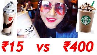 ₹15 Coffee vs ₹400 Coffee ! Starbucks💰😱😎 CCD   JSuper kaur