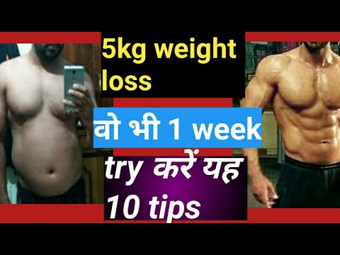 weight loss diet/workout at home for men/women | in Hindi | 10 easy tips | vishaltheone |