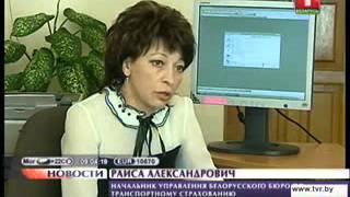 Белорусы везжая в Россию должны купить