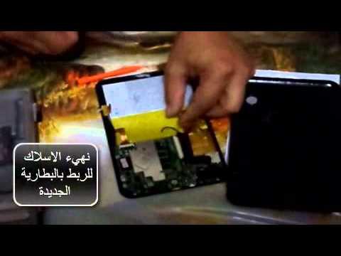 Comment Restaurer Une Tablette Polaroid