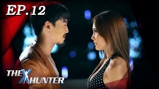 Repeat youtube video The X Hunter : Sexy Series Ep.12