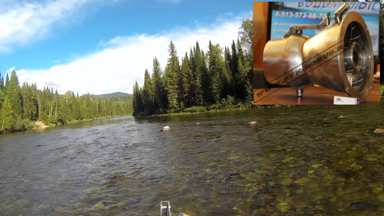 Работа 3-х ступенчатого водометного движителя (водомета) - YouTube