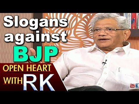 CPI(M) General Secretary Sitaram Yechury About slogans against BJP | Open Heart with RK