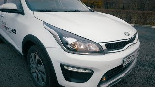 видео Тест драйв Kia Rio X-Line