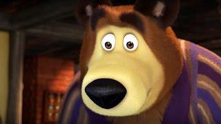 Маша та Ведмідь: Коти-Миши (доганялки) Masha and the Bear