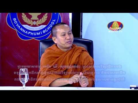 General Knowledge: Buddhism and the environment Vol-01