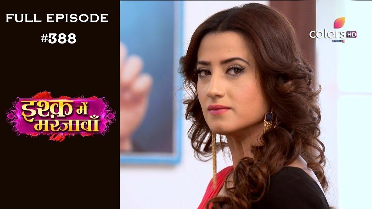 Download Ishq Mein Marjawan - Full Episode 388 - With English Subtitles