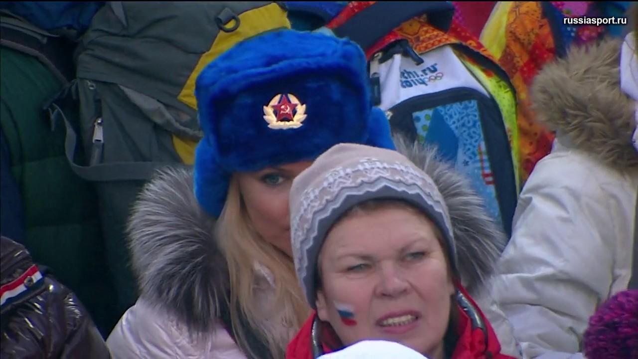 XXII Зимних Олимпийских Игр.ристайл.Дамы Лыжный Хаф-Пайп, Квалификация