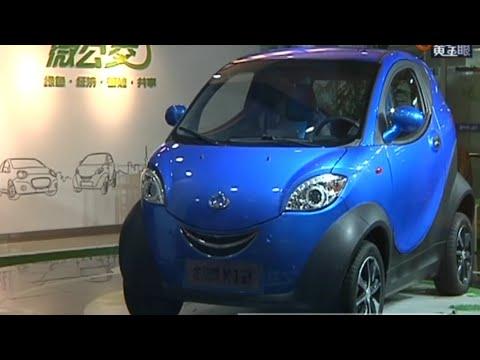 Baixar 【1818黄金眼】2千多万买的康迪电动汽车 充满电只能跑几公里