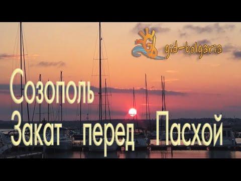 Отдых в Болгарии ЛЕТО 2017, цены на туры в БОЛГАРИЮ из