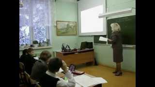 видеозапись урок математики 4 класс
