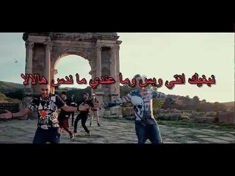 cheb djalil ft hichem smati maghboun wahdi clip