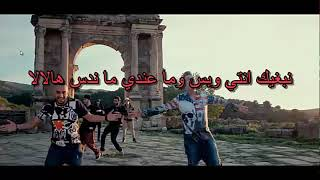Cheb Djalil Ft Hichem Smati Maghboun Wahdi Clip شاب جليل هشام سماتي - كلمات/paroles -