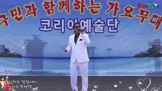 가수 박현영 남자는 말합니다/원곡 장민호 /코리아가요사랑 KBA-TV 코리아예술기획 2018.6.16.