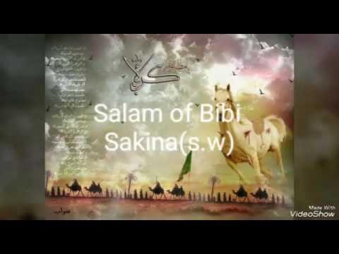 Salam bibi sakina sa. 1437 by farzan rizvi barabankvi
