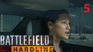 Battlefield Hardline Дело закрыто