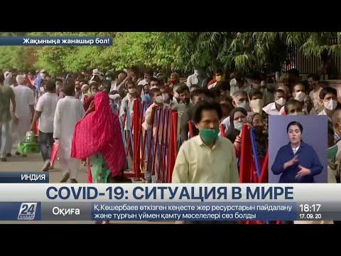 Миллион случаев заражения COVID-19 зарегистрировали за 11 дней в Индии