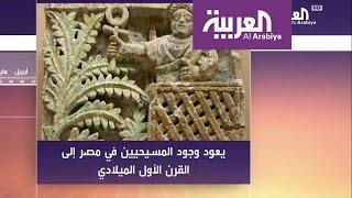 أقباط مصر .. عطر الكنانة